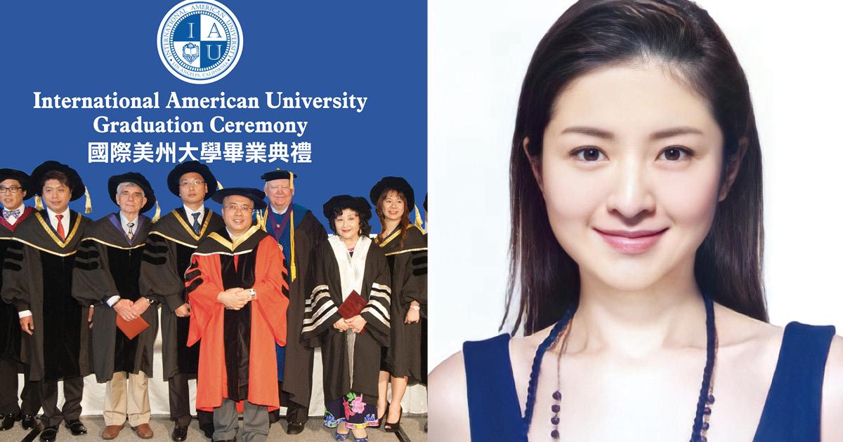 名人雲集的美國學府  國際美洲大學(IAU)