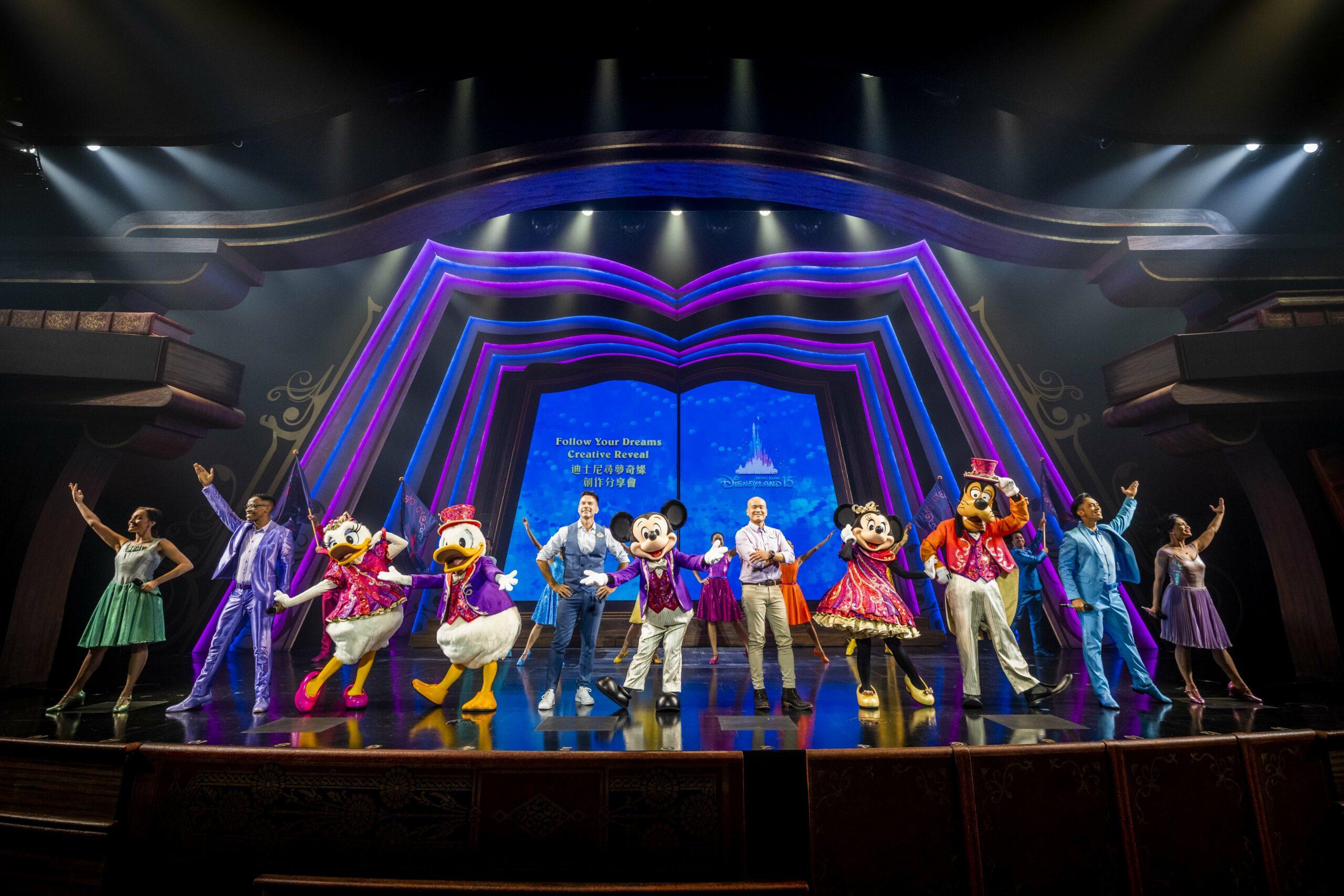 香港迪士尼推全新戶外音樂派對《迪士尼尋夢奇緣》 鼓勵追夢