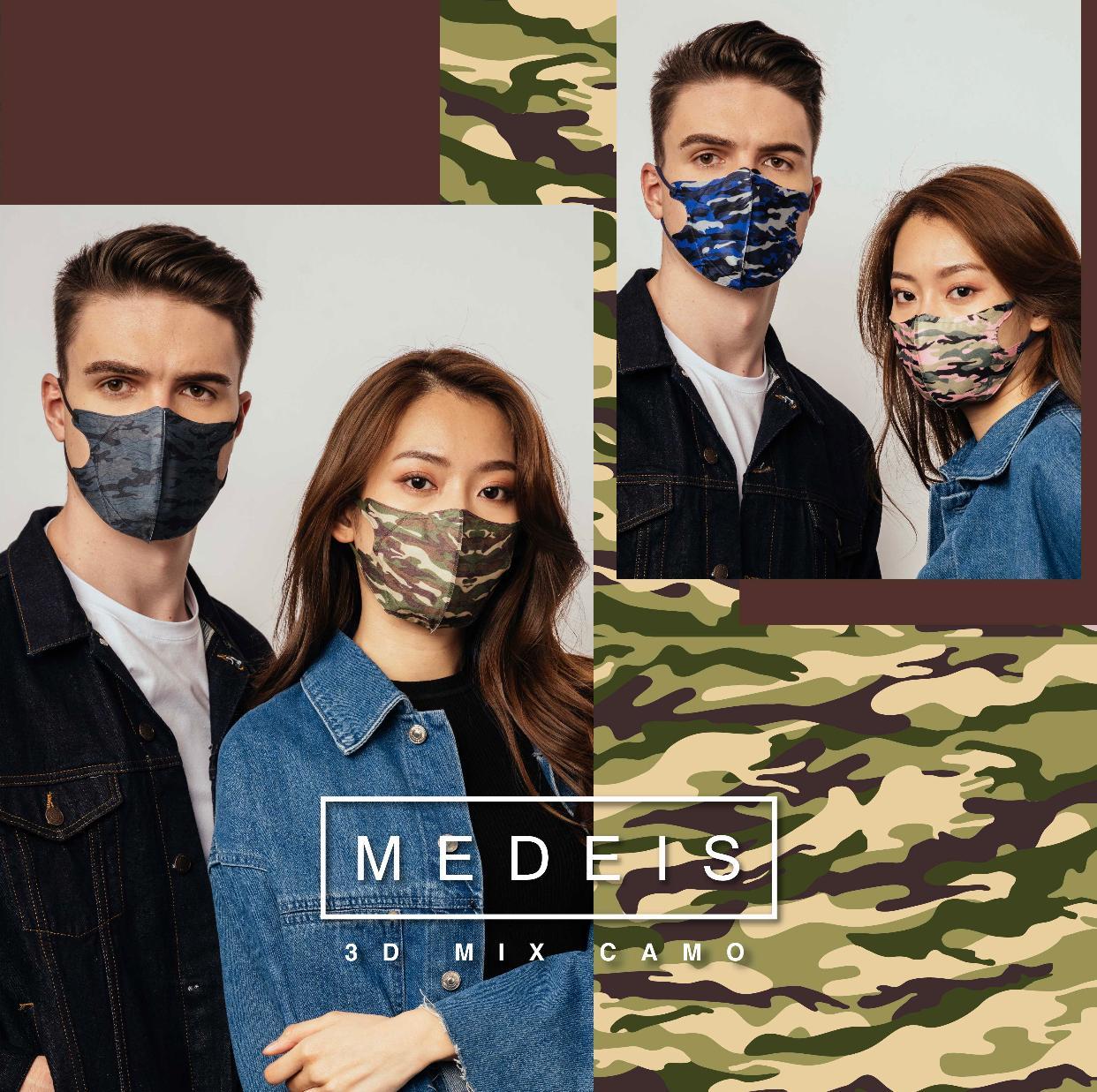 MEDEIS時尚3D口罩