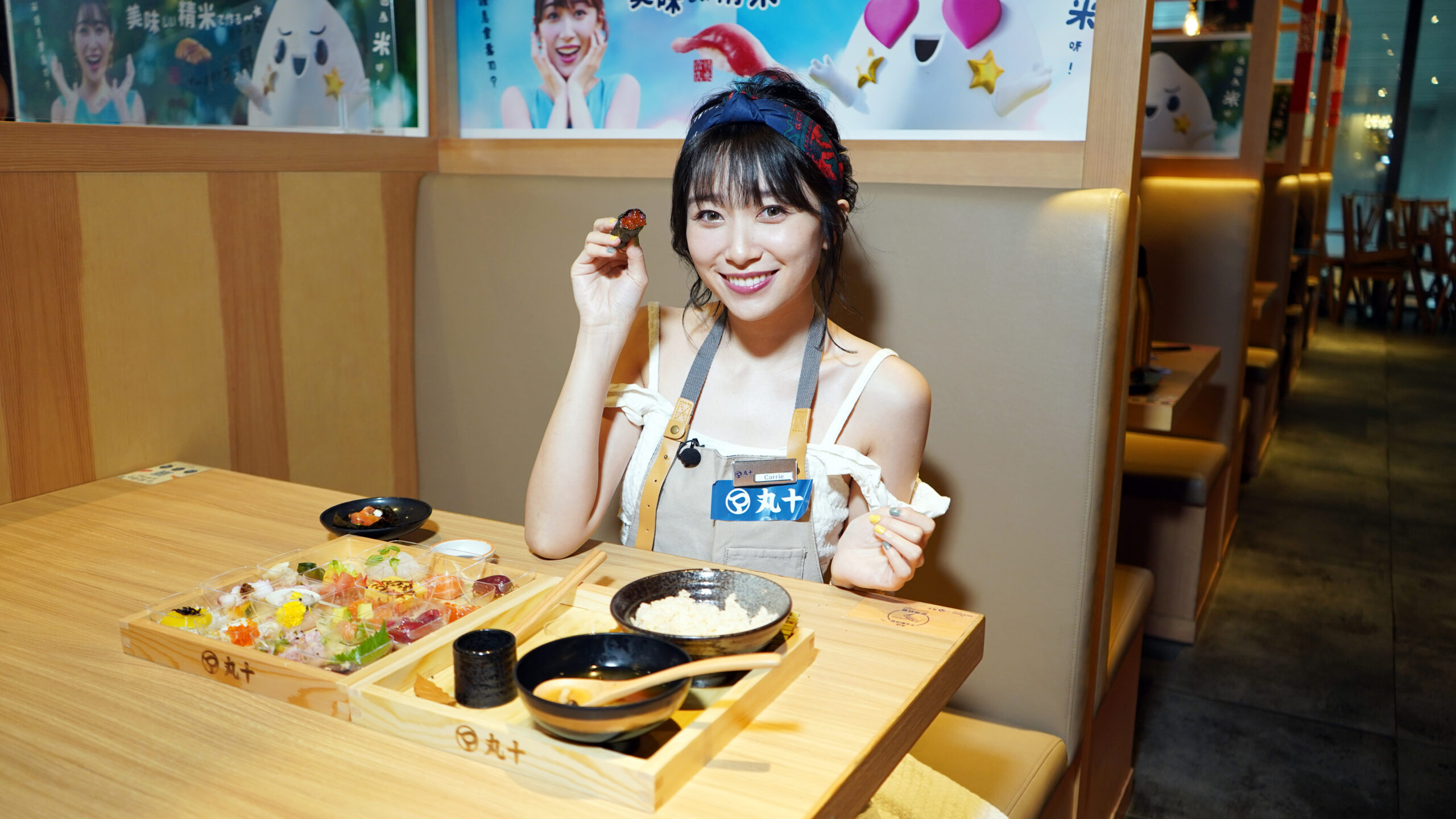 【葵芳】丸十手和壽司 感受16款食材之鮮