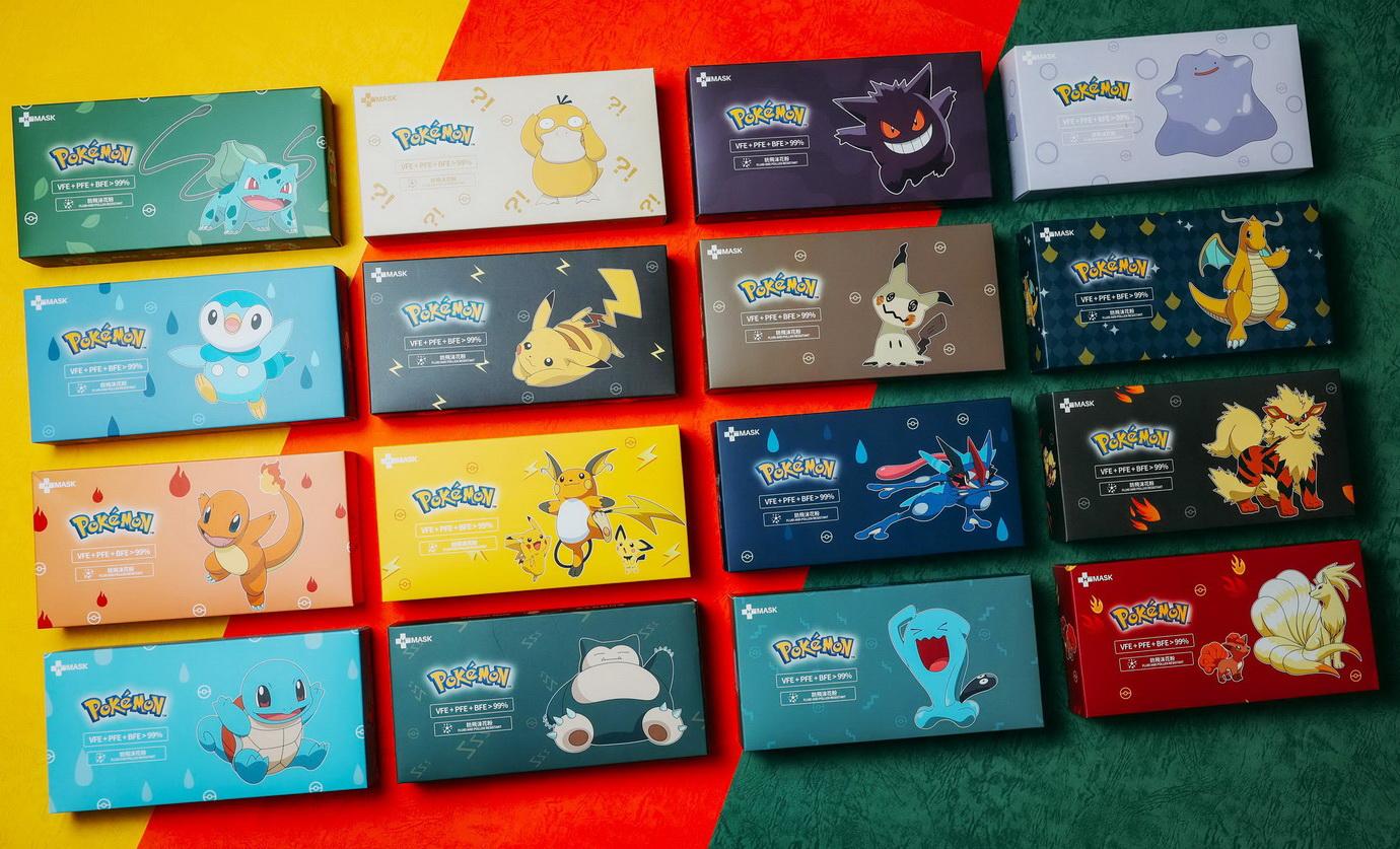 H-Plus X Pokémon第2彈口罩 16款全新設計+ASTM Level3