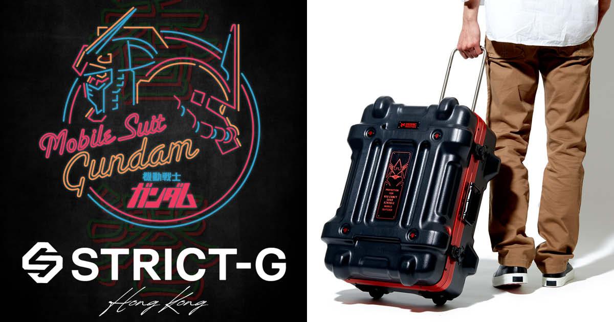 【尖沙咀】STRICT-G期間限定店 多款香港首發及限定高達商品