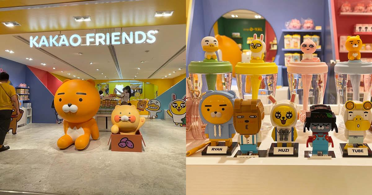 【尖沙咀】KAKAO FRIENDS全港首間限定POP-UP 港式點心主題打卡位+韓國直送精品