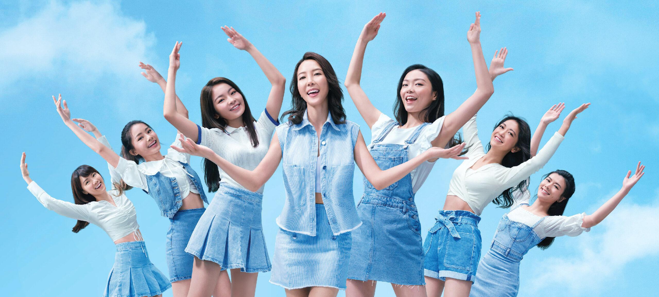 MIRROR成員爆紅帶挈女友發圍  Dee姐同天團嫂變「譚仔MIX GIRLS」拍廣告