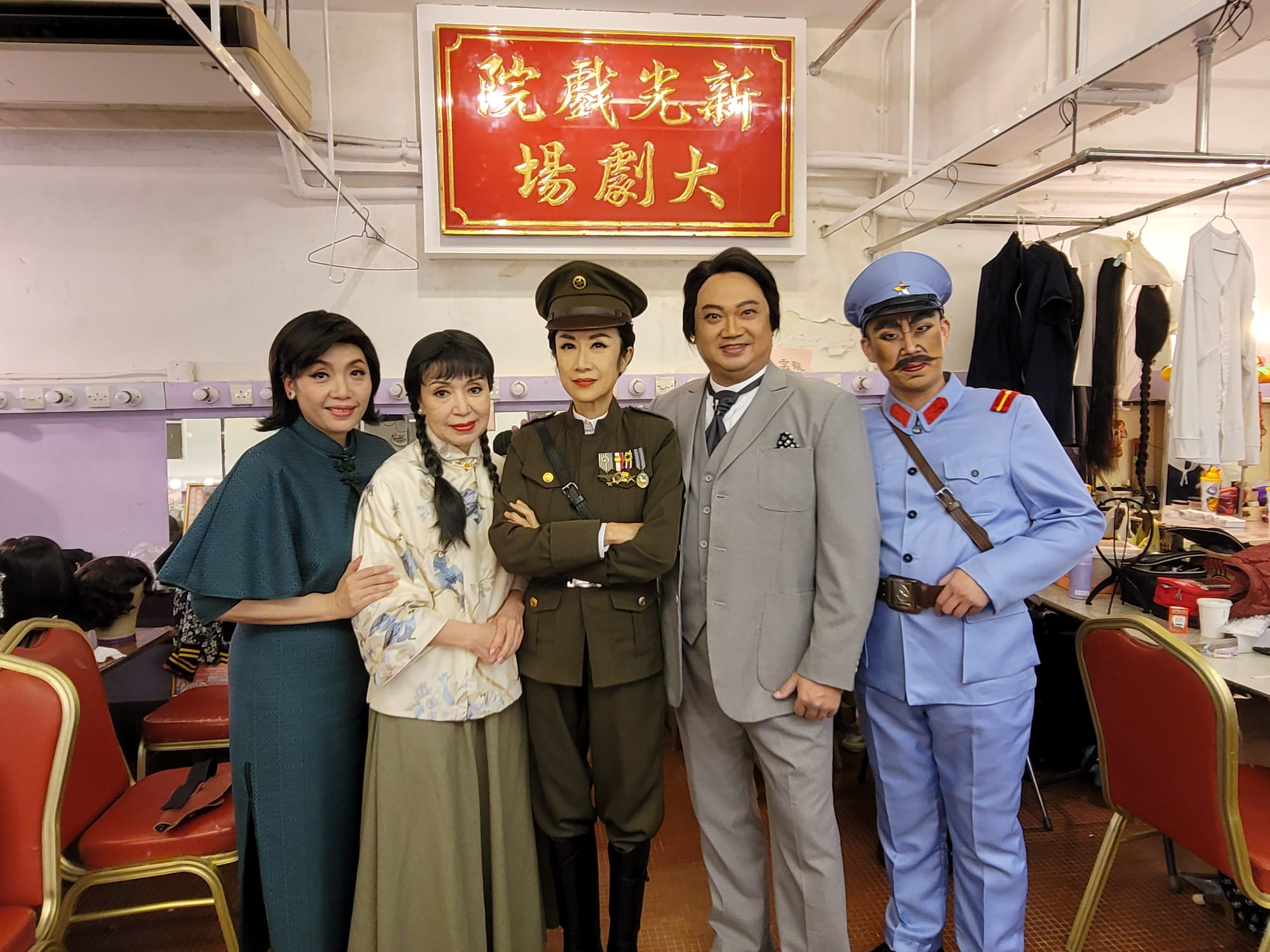 《共和三夢》十月移師戲曲中心  李居明再編新劇《智擒四人幫》