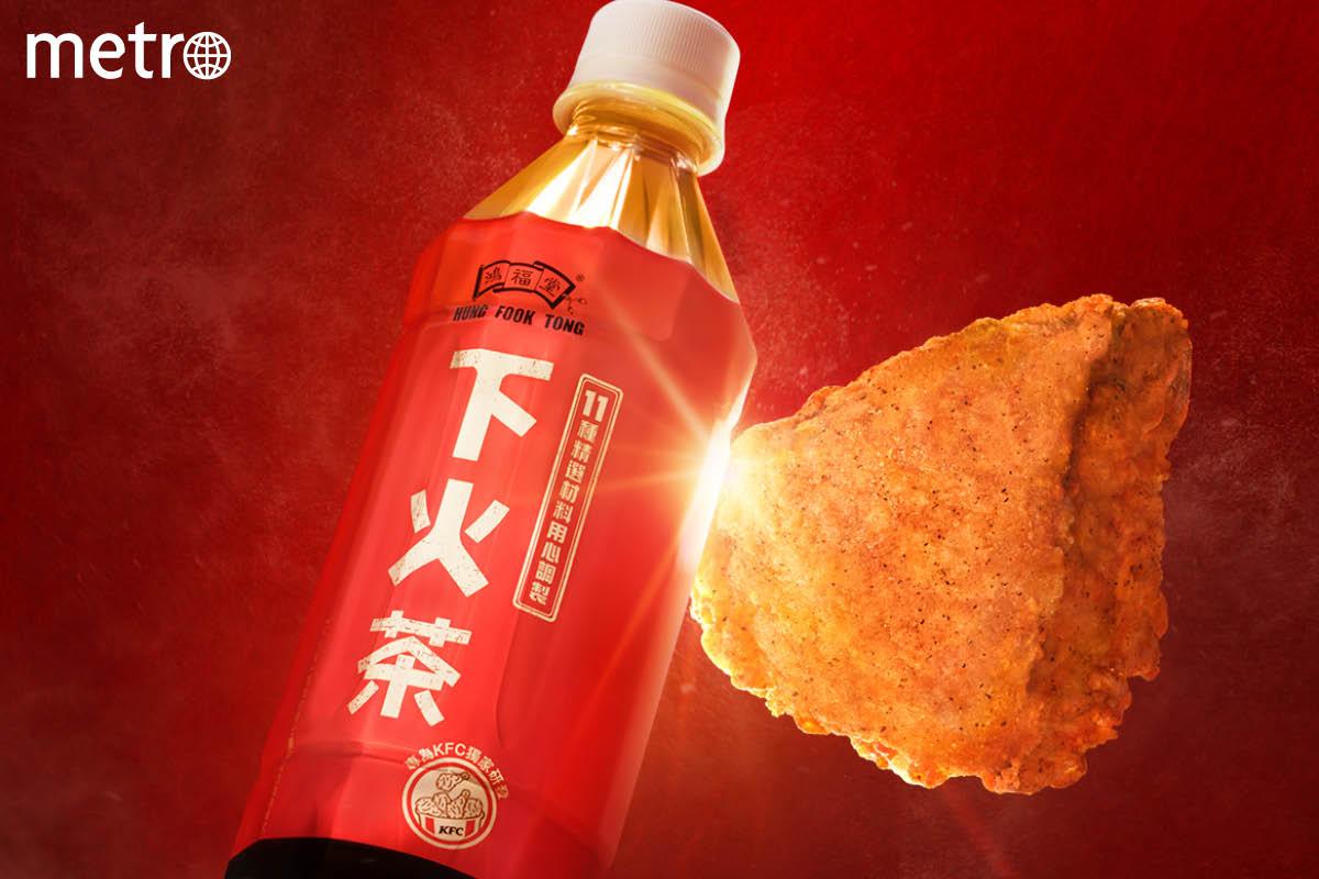 KFC踩過界 聯乘鴻福堂推下火茶