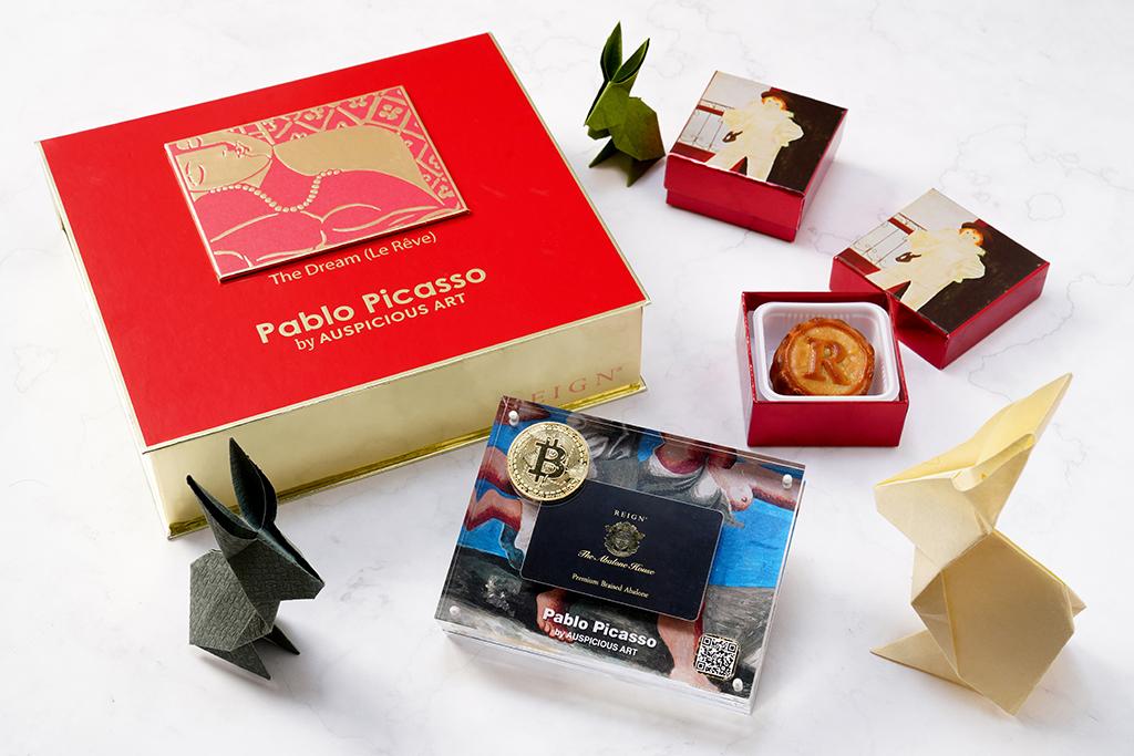 REIGN推香港首創Bitcoin月餅禮盒