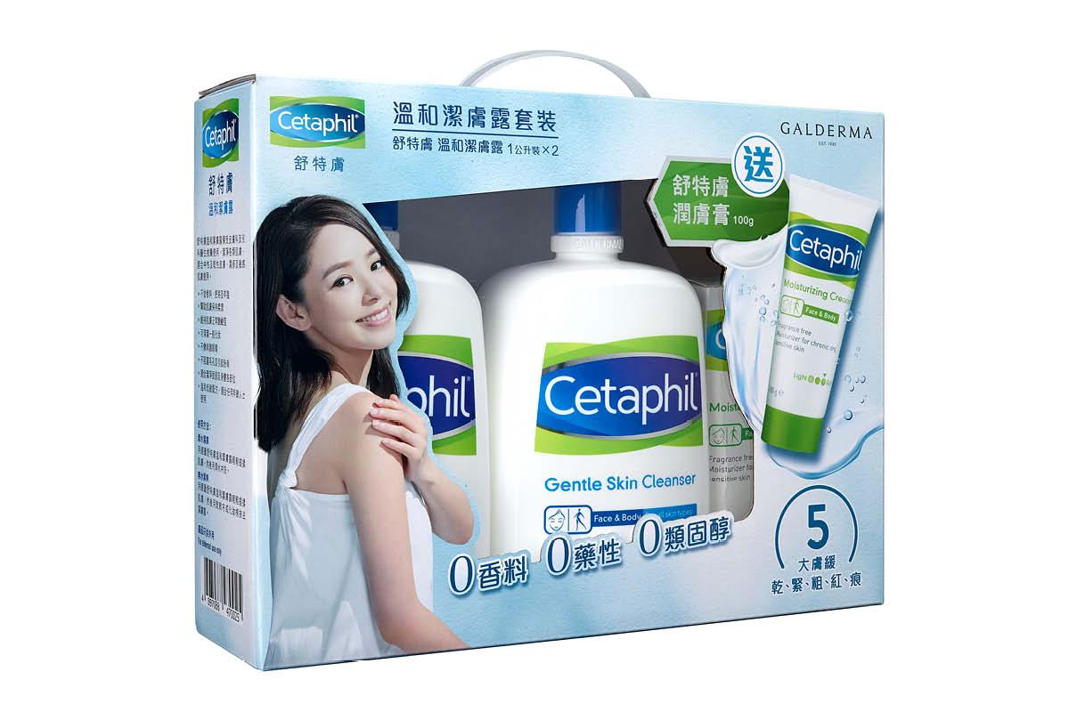 初秋轉季必備的Cetaphil醫學級護膚套裝