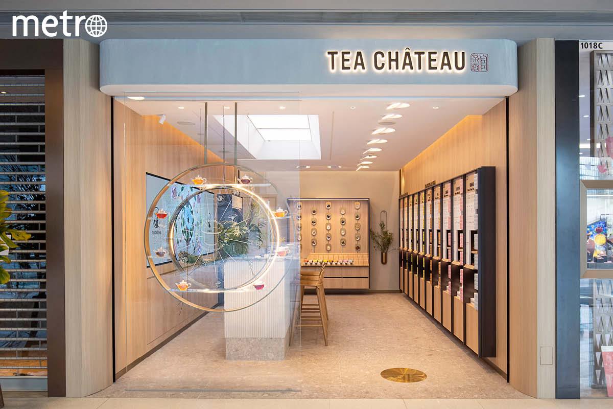 Tea Château 一Shot改寫茶態度