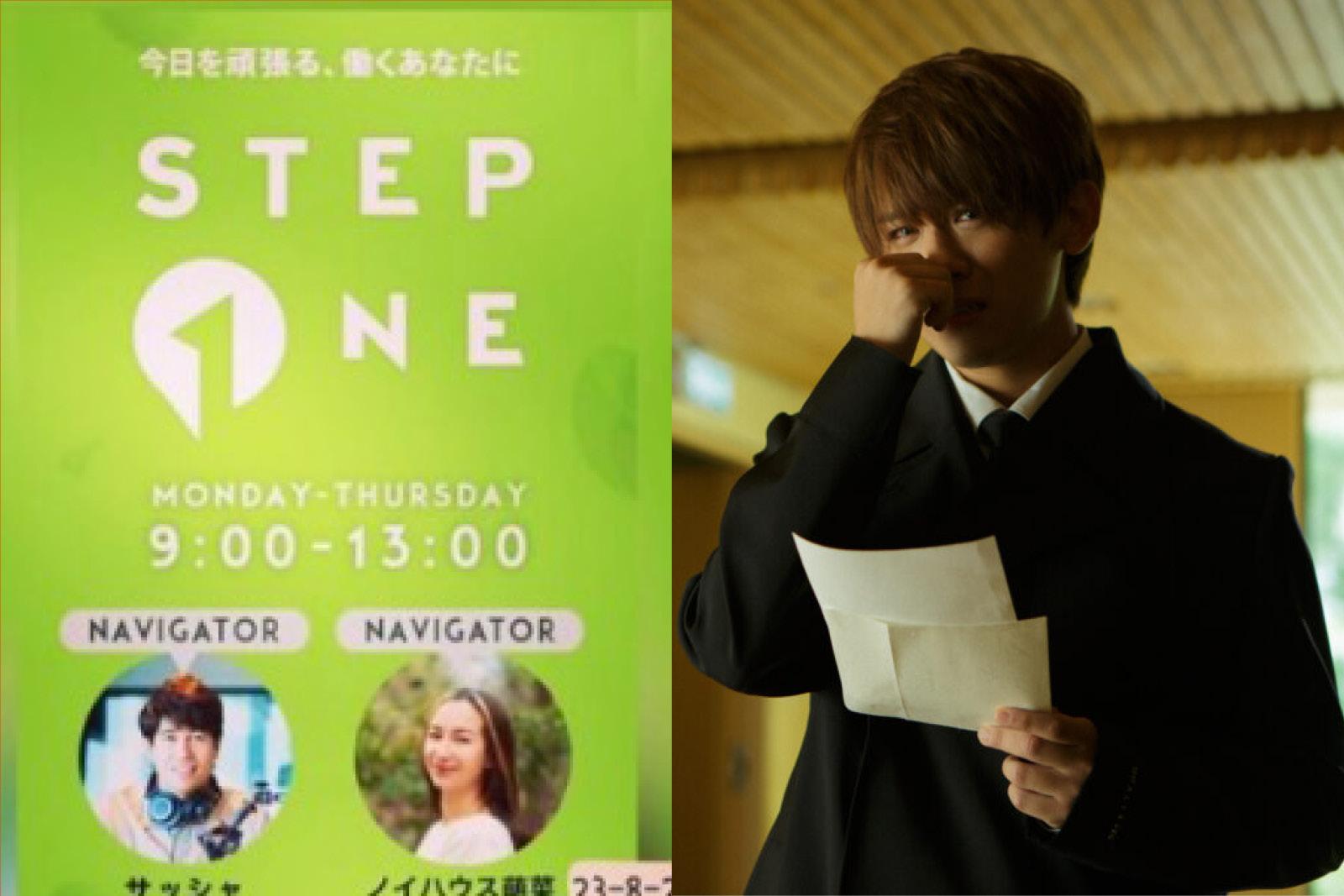 新歌《Dear My Friend,》揚威日本  姜濤:真的沒想到   姜糖:亞洲第一不是夢