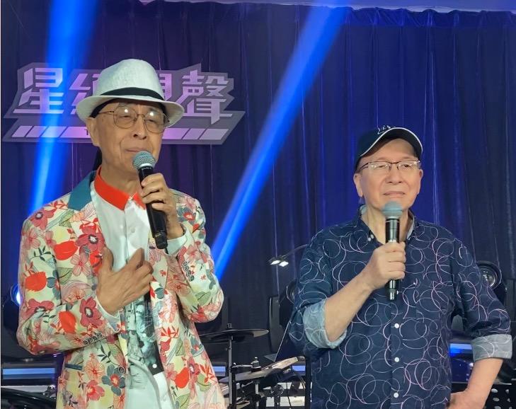 《星級靚聲演唱廳》獻唱  葉振棠、Joe Junior為演唱會預熱
