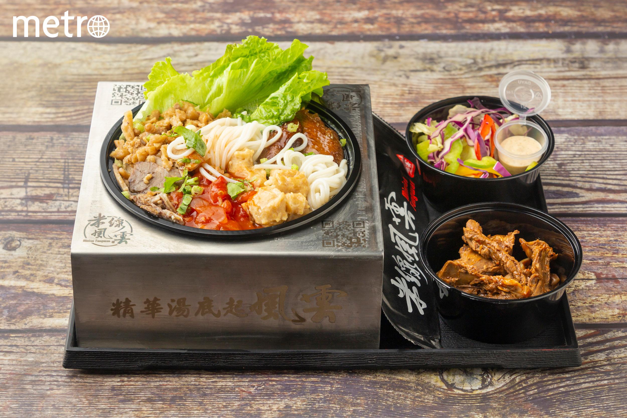 【 米線 】大家食元朗開米線店 最平$22埋單