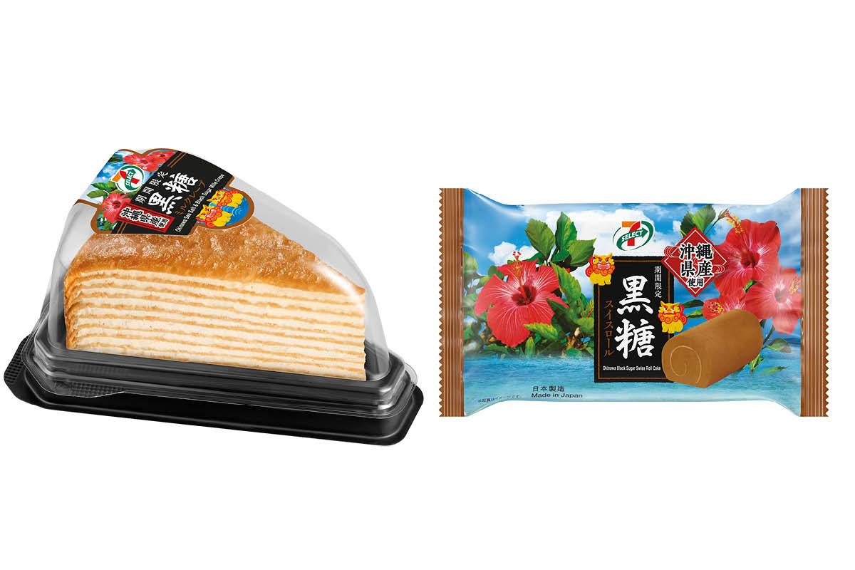 7-Eleven日本直送沖繩 黑糖甜品 泡芙/千層蛋糕/瑞士卷