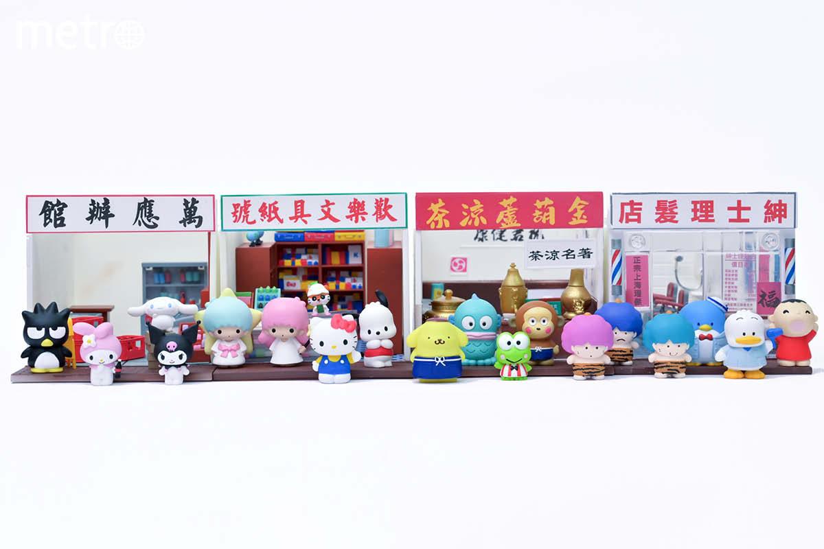 7-Eleven x Sanrio 80年代香港老店模型及盲盒
