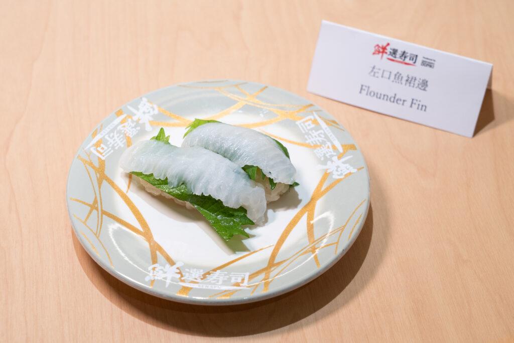 DONKI壽司