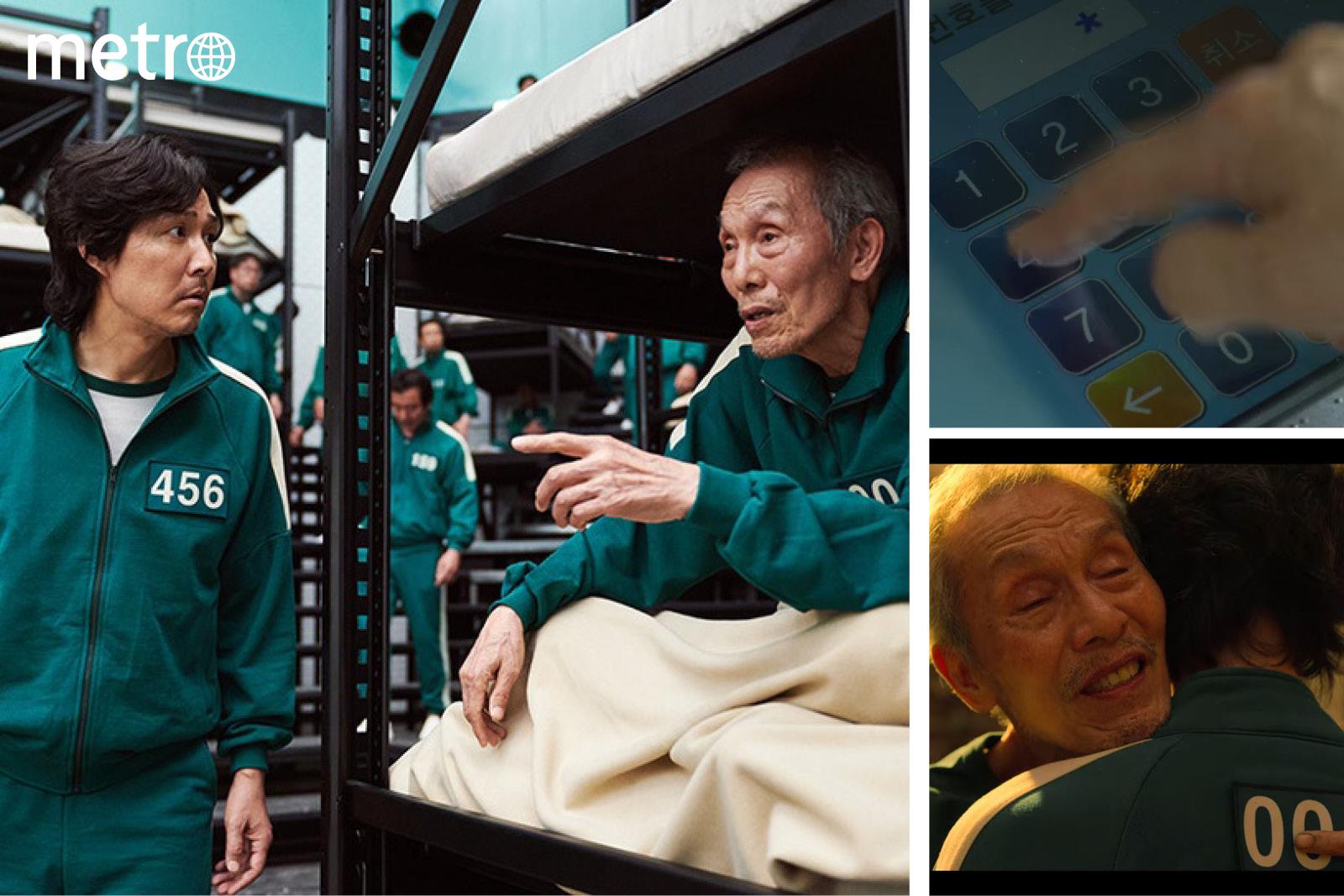 《魷魚遊戲》暗藏驚人線索  男主角李政宰係001號老伯個仔?