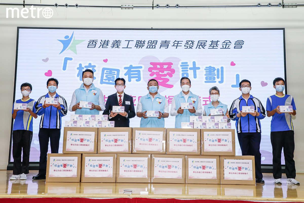 本地義工組織向校園贈 防疫口罩 料10萬名學生受惠