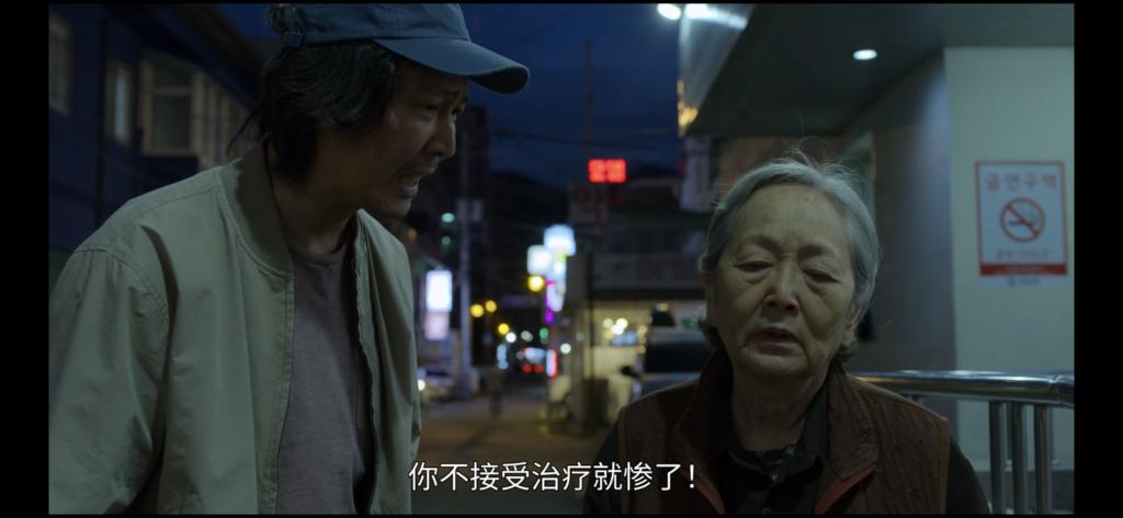 Netflix原創韓劇《魷魚遊戲》熱爆全球,在香港的討論度亦超高,有網民近日抽絲剝繭,發現由李政宰飾演的男主角成奇勳(456號),極有可能是001號老伯吳一男的親生仔