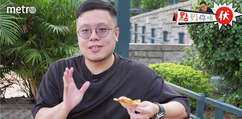 【點到你唔伏 Episode 3】小編實測沙嗲肥牛Pizza VS 冬陰功Pizza