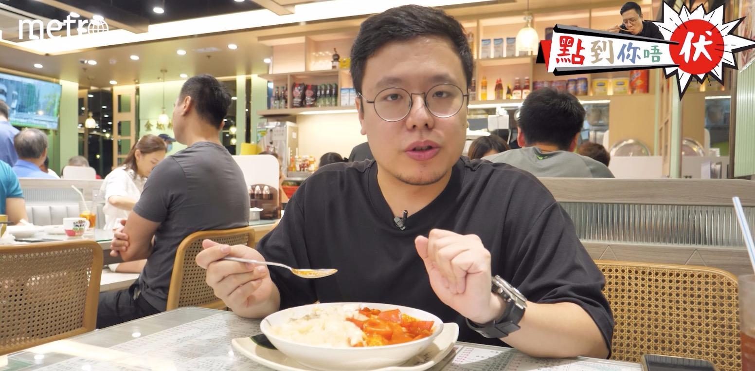 【點到你唔伏  Episode 4】素食健康餐被網民圍插 侍應阿姐絕地平反