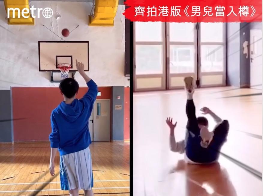 姜濤 變5歲可愛仔   Ian打籃球型爆  兩入齊拍港版《男兒當入樽》